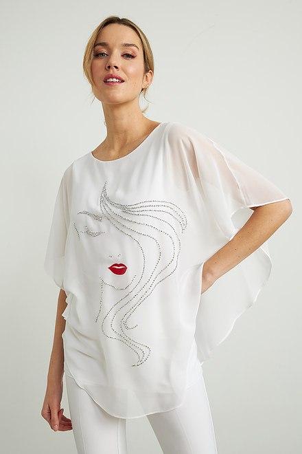 Joseph Ribkoff Gem Detail Shirt Style 212125